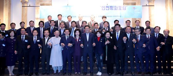 민주평화통일자문회의 인천지역회의 인천평화포럼 창립식 대표 이미지