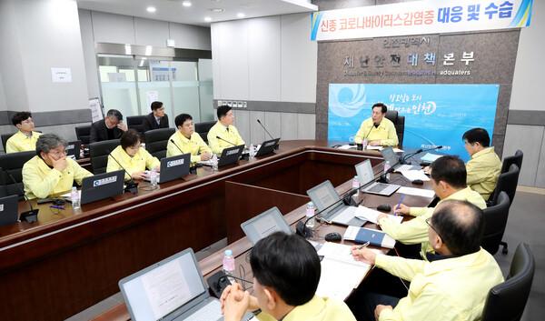 기획행정위원회 신종코로나바이러스 감염증 대응 관련 재난안전상황실 방문