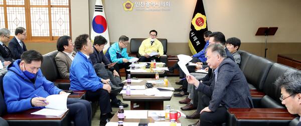 코로나19 관련 긴급 추가경정예산안 보고