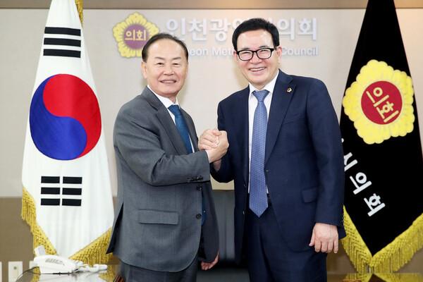 이규생 인천광역시 체육회장 접견 썸네일