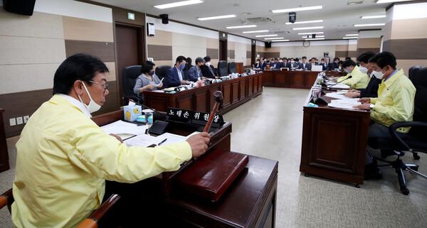 제263회 인천광역시의회 정례회 제1차 의회운영위원회