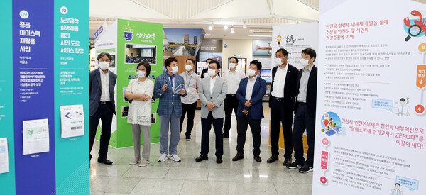 '인천 혁신을 디자인 하다' 박람회