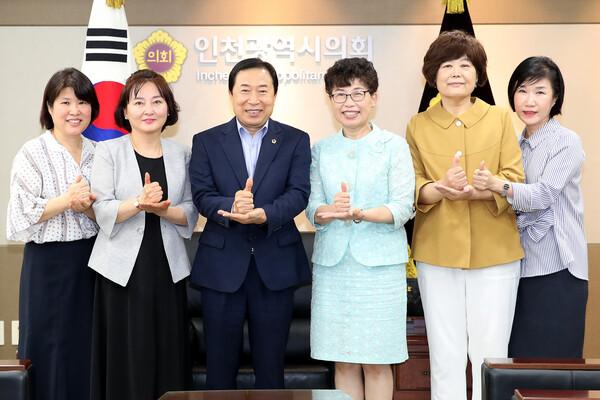 인천간호사협회 접견