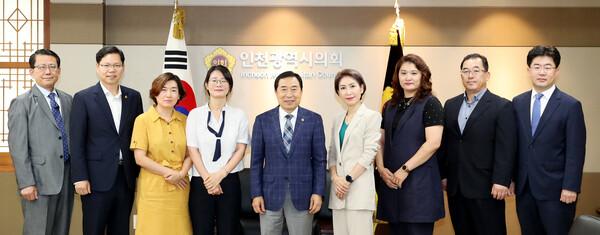 제8대 인천광역시의회 후반기 의정발전자문위원회 교육분과위원회 접견