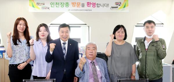 인천광역시 장애인단체 총연합회 방문 대표 이미지