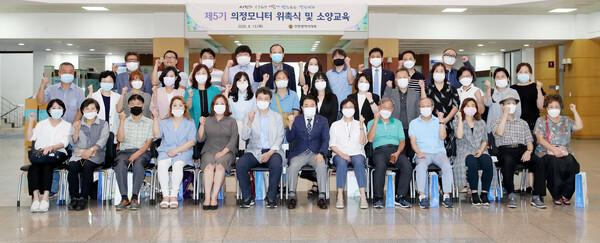 인천광역시의회 제5기 의정모니터 위촉식 대표 이미지