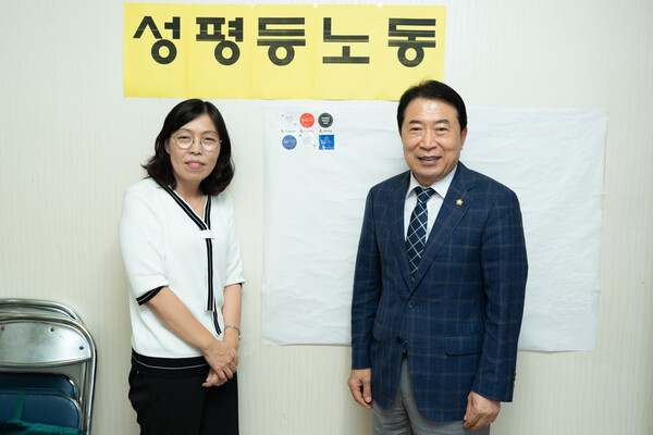 인천여성노동자회 방문 대표 이미지