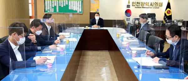 제8대 인천광역시의회 후반기 의장단 및 상임위원장단 월례회의
